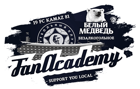 logo_fanacademy.png